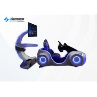 Buy cheap Multiplayer Game 9D VR Racing Simulator With 42 Inch Display Screen from wholesalers