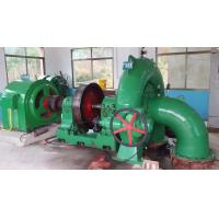 Francis Hydro Turbine 250KW for Hydro Power Plant with the 18 meter to 33.4Meter Manufactures