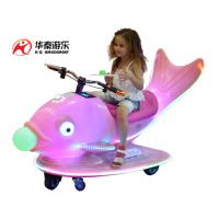 Buy cheap 2019 New Amusement Ride Plastic Indoor Fish Model Kids Rides Fish Shape Cartoon Ride On Car For Kids from wholesalers