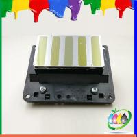 Wholesale printhead for Epson Pro9910 Pro7910 printer head from china suppliers
