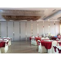 Buy cheap Large Scale Folding Partition Walls Sliding Doors Interior Room Dividers For Banquet Hall from wholesalers