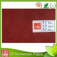 Buy cheap Customized Spunbond Nonwoven Geotextile Fabric With Meltbrown for Agriculture from wholesalers