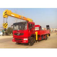 Buy cheap Dongfeng 4x2 4 Ton Crane Truck , 2 Axles Truck Mounted Telescopic Crane from wholesalers