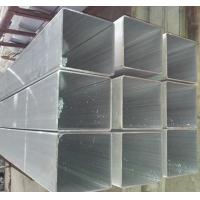 Buy cheap Quality Extrusion Aluminum Square Tubing Hollow Profiles from wholesalers