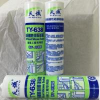 Wholesale Non - Toxic RTV Silicone Sealant  Weather - Resistance For Indoor Or Outdoor from china suppliers