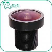 F1:2.0 Aperture Car Camera Lens 174°129°92° D H V With HD 5 Million Pixels