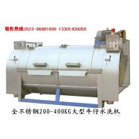Buy cheap Jeans washing machine from wholesalers