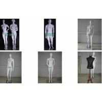 Buy cheap Full Body Mannequin from wholesalers