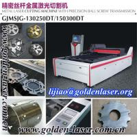 Buy cheap YAG 500Watts CNC Laser Cutter Copper Sheet from wholesalers