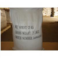 Buy cheap Model ZC-2 Cement Mix Accelerator For Mining And Underground Engineering from wholesalers