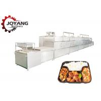 Buy cheap Box Lunch Microwave Heating Technology Oven Boxed Meal Fast Food Heating Machine from wholesalers