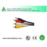 Buy cheap 1.5m 3 RCA Cable to 3 RCA Cable Male to Male AV Cable for HDTV from wholesalers