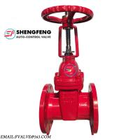 Buy cheap Ductile Iron Water DN80 PN16 WATER ductile iron rising stem gate valve from wholesalers