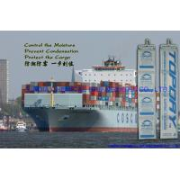 Buy cheap containers for sale, desiccant dehumidifiers, dry pole from wholesalers