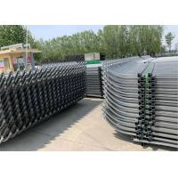 Buy cheap Pre-Galvanised Steel Tube Silicon Bronze Welded Industrial Security Fencing from wholesalers