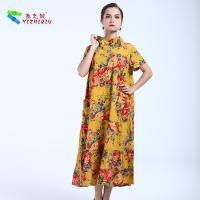 Buy cheap YIZHIQIU Odm Design Printing Patterns Retro Dress from wholesalers