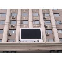 IP65 P20 SMD3535 outdoor advertising Led Display waterproof and dustproof for fixed installation