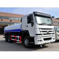 Buy cheap SINOTRUK HOWO Small 10000L Water Tank Truck With Good Price For Sale from wholesalers