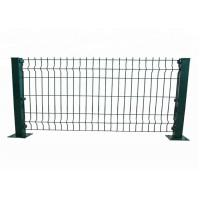Buy cheap Aging Resistance 3d Welded Garden Mesh Fence Panels Easy To Install from wholesalers