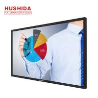 Buy cheap 400 Nits Brightness Portable Interactive Whiteboard Capacitive Touch 55 Inch from wholesalers