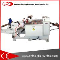 Buy cheap copper foil sheeting machine with multi layer lamination from wholesalers