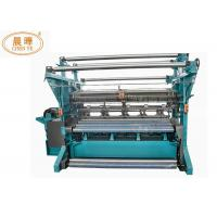 Buy cheap Single Needle Bar Raschel Knitting Medical Net Making Machine For HDPE from wholesalers