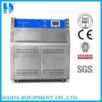 Test Accelerated Aging UV  Chamber BTHC Korean TEMI 880 programmable controller Manufactures
