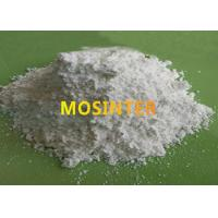 Buy cheap Citric Acid Hydrate Healthy Food Additives Citric Acid Monohydrate CAS 5949-29-1 from wholesalers