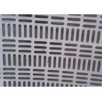 Buy cheap Standard  8mm Pitch Polished Stainless Steel Perforated Sheet For Fencing from wholesalers