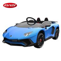 Buy cheap Ibaby high quality cars ride on toy walmart licensed cars with good price for sale from wholesalers