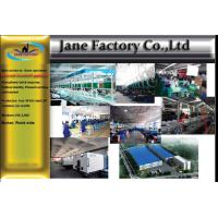 Jane Factory Co., Ltd(Home Appliance)