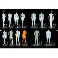 Buy cheap Fiberglass Mannequins -3 from wholesalers