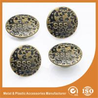 Buy cheap Antique Brass Jeans Buttons Metal Magnetic Nickel Free Washable Round No Hole from wholesalers