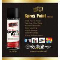Wholesale High Glossy Aerosol Spray Paint , Wide Coverage Automotive Aerosol Paint from china suppliers