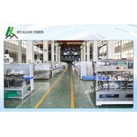 Buy cheap Automatic Cartoning Machine For Medicine Food Cosmetics Daily Chemical CARTONING from wholesalers