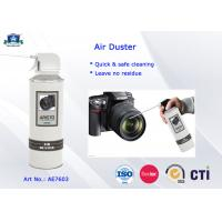 Wholesale Precision Instruments Non-flammable Air Duster Spray with Dry Inert Pressurized Gas from china suppliers