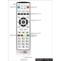 Buy cheap Silicone rubber keypads from wholesalers