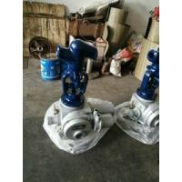 Buy cheap 3 Inch Cast Steel Globe Valve Electric Actuator BW Hand Wheel Power Plant from wholesalers