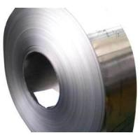 Buy cheap Non oriented mechanical property silicon Cold Rolled Steel Coils for home appliance from wholesalers