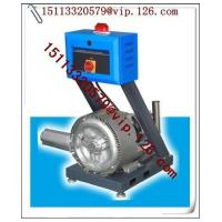 Buy cheap 4KW High Power Industrial Suction Regenerative Blower /roots blower with CE&SGS from wholesalers
