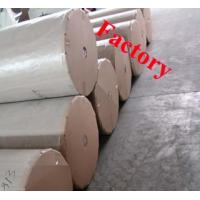 Buy cheap Kraft Paper from wholesalers