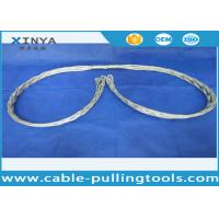Buy cheap Double Head Socket Pulling Grip Fiber Optic Cable Tools SLWS-2.5 from wholesalers