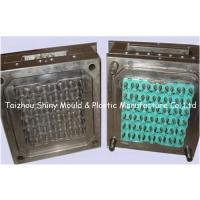 Buy cheap Egg Tray Mould/Mold from wholesalers
