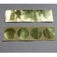 Buy cheap Gold Self-adhesive wafer for embosser seal, certification, gold stamping from wholesalers