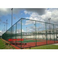 Buy cheap High security Galvanized 5 foot Black Used chain link fence mesh fabric meets ASTM from wholesalers