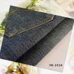 Buy cheap Cotton Spandex Slub Denim Fabric(YR-1524) from wholesalers