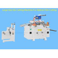 Buy cheap Large Size Auto Die Cutter Copper Foil / Aluminum Foil Automatic Die Cutter from wholesalers