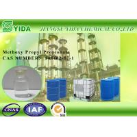 Buy cheap 200Kg Iron Drums Package Propylene Glycol Monomethyl Ether Propionate For Epoxy Resin from wholesalers