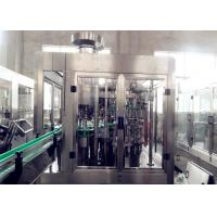Buy cheap Silvery White Orange Juice Juice Filling Machine With 4000 Bph Production Capacity from wholesalers
