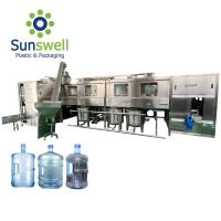 China 300BPH CE Approved Barreled 5 Gallon Water Filling Machine on sale